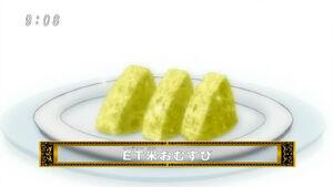 E.T. Rice Omusubi