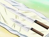 Komatsu's Kitchen Knives