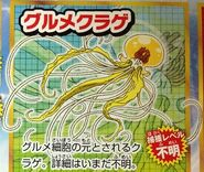 Gourmet Jellyfish Artwork