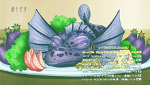 Kopuriko's Hors D'oeuvre Deep Fried Devil Gecko