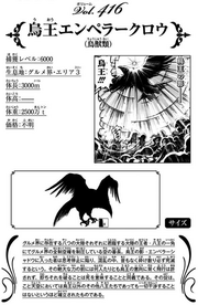 Emperor Crow's data
