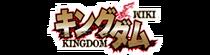 KingdomWiki
