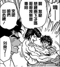 Jirou molestando a Midora