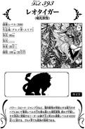 Leo Tiger's data