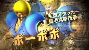 PS3 PS Vita「Jスターズ ビクトリーバーサス」プレイ動画 ボーボボ編