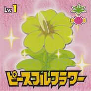 Peaceful Flower Sticker