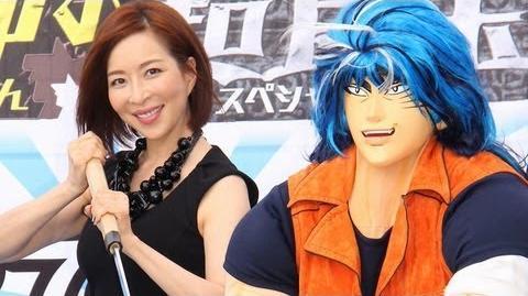 (MaidigiTV) Toriko 2013 Movie Seiyuu - 2