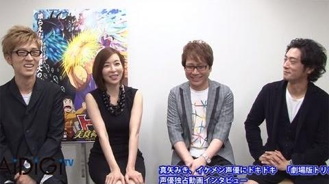 (MaidigiTV) Toriko 2013 Movie Seiyuu - 3