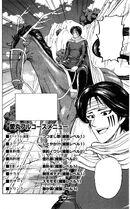 Aimaru horse