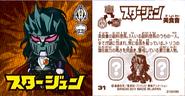 Starjun stickers