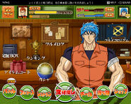 PC - GB Screenshot 1
