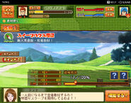 PC - GB Screenshot 2