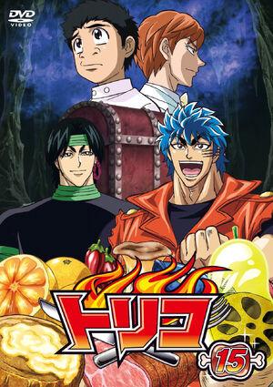 DVD 15