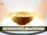 Graceful Soup