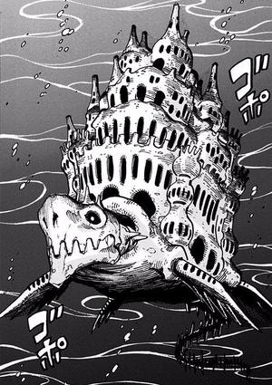 Turtle King Pandora