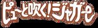 Pyu to Fuku Jaguar logo