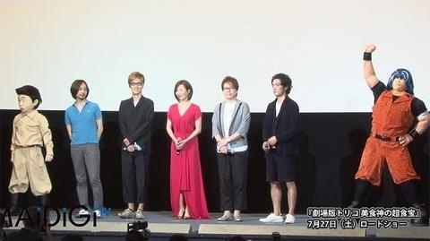 (MaidigiTV) Toriko 2013 Movie Seiyuu - 1