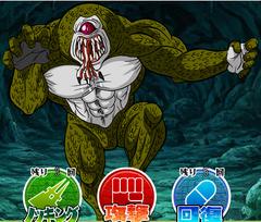 Scale Kong Gourmet battle