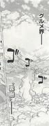 Chmurowe Drzewo (manga)