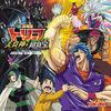 Bishokushin no Special Menu OST