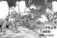 Komatsu finding Pseudo-Rubanda as scary