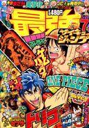 Saikyou Jump 2012-07