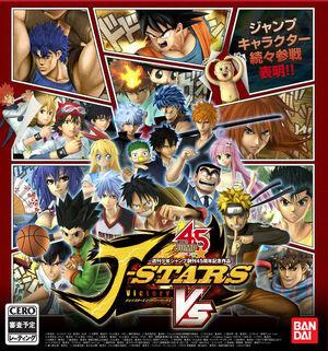 J-Stars Victory Vs Okładka