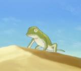 Wak Lizard