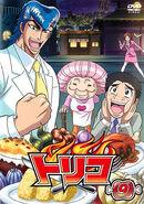 DVD 9 Rental