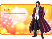 Rei Anime Design