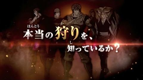 Toriko Ultimate Survival CM 1