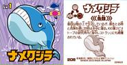 Slug Whale sticker