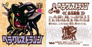 Hercules Dragon's sticker