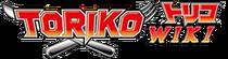 TorikoSpanishWiki