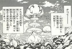 Wojna Smakoszy (manga)