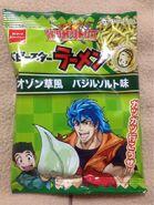 Ozone Herb snack
