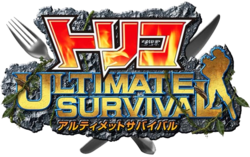 Toriko Ultimate Survival Logo