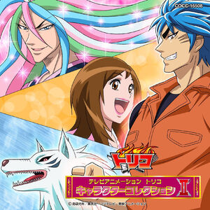 Toriko Character Collection 2
