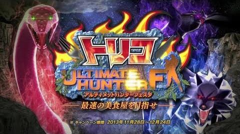 Ultimate Survival (Ultimate Hunter F) CM
