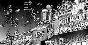 GTSpaceAirport