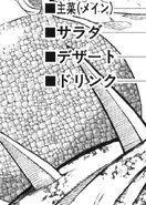 Melonowa Oaza (manga)