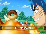 Doughnut Snail