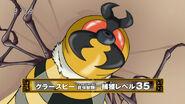 Glass Bee1