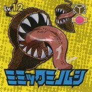 Mimic Bagworm Sticker