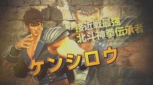 PS3 PS Vita「Jスターズ ビクトリーバーサス」プレイ動画 ケンシロウ編