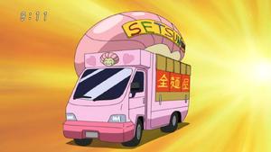 Setsuno's Mobile Store1