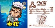 Komatsu Sticker ver.4