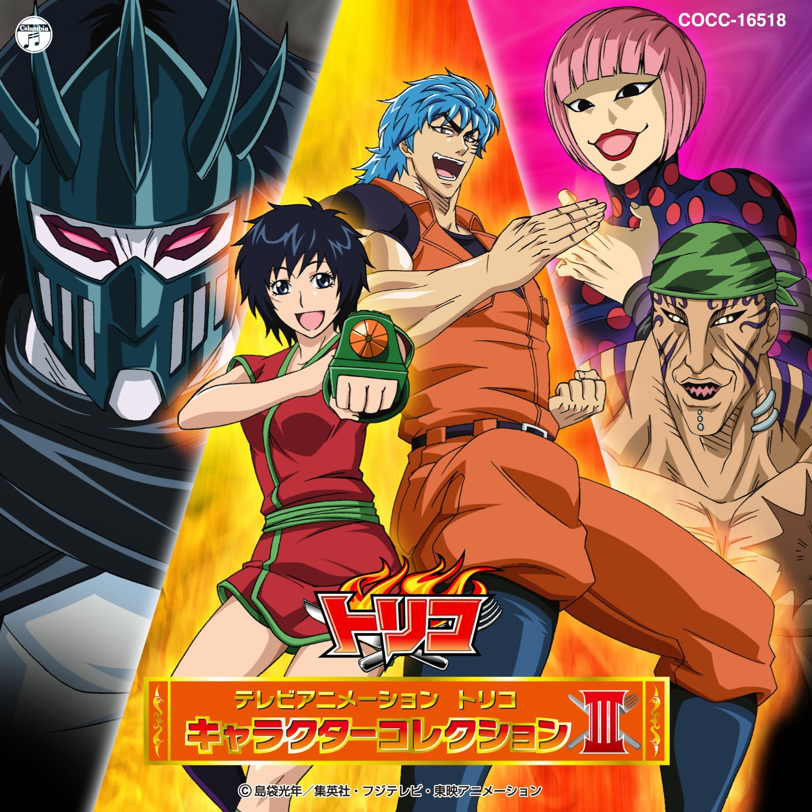 Image - Toriko Character Collection 3.jpg