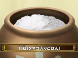 Ryż Pośród Jajek