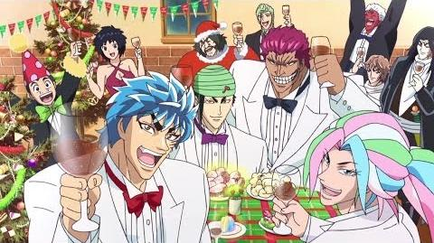 Toriko Ultimate Survival Christmas CM